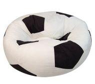 large 2 seater comfortable bean bag   black   bestdeals co nz