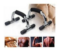 Steel Push Up Handles / Bars for Home or Gym Exercise and Fitness