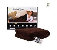 160cm x 130cm Heated Brown Throw Blanket