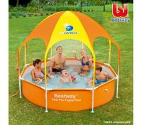 Bestway Large Splash-in-Shade UV Careful 40+ UPF  Play Pool Water Set