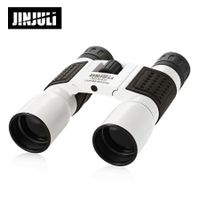 JINJULI 30X40 1500M / 9500M Folding Outdoor Binocular