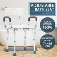 New Adjustable Shower Chair Bath Seat Bathroom Bench W/ Padded Armrests and Back