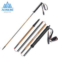 AONIJIE M-Pole Folding Ultralight Quick Lock Trekking Poles Hiking Pole Race Running Walking Stick Carbon Fiber(110cm)