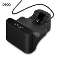 iPEGA PG - 9181 3-in-1 Multifunctional Charging Stand Charger Dock for N-Switch
