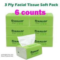 3 Ply Facial Tissue Soft Pack x6