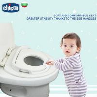 Soft Padded Baby Infant Potty Toilet Trainer - Seat Cover Chicco Italy Blue