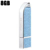 FYEO CR - FPD / 232 Anti-copy USB 2.0 Flash Drive Storage Thumb