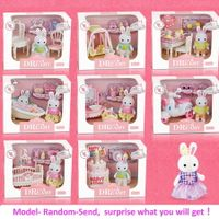 MINI Rabbit Home Feature Bedroom Playset Pretend Play Toy Gifts  Room Model- Random-Send size 19*10*14 cm