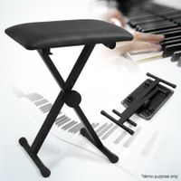 Adjustable Piano Stool - Black