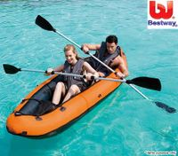 Bestway Hydro-Force Ventura Inflatable Kayak - 2 Person